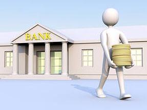 Доступность получения кредита