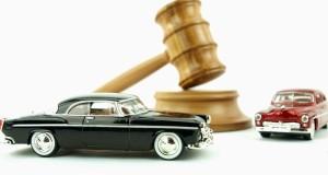 конфисковать кредитный автомобиль