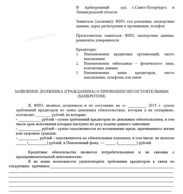 Заявления в дизайне