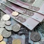 Классификация долгов