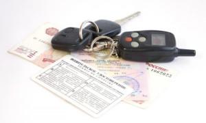 лишать водительских прав