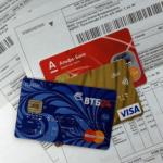 Списание средств с карточки/счета судебными приставами