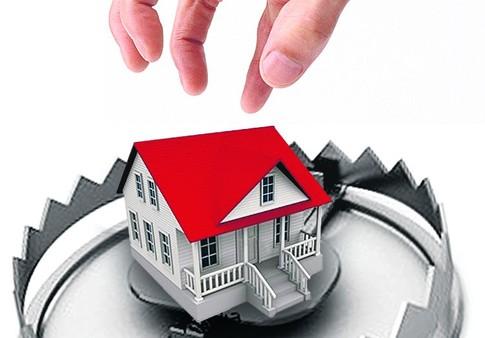 Защита жилья