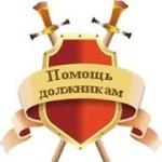 Антиколлекторское агентство в Москве и других регионах: эффективное решение проблем с долгами