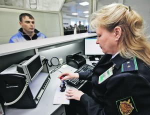 Банкротство физических лиц: запрет на выезд заграницу, Национальное Юридическое Антиколлекторское Бюро Правильный курс