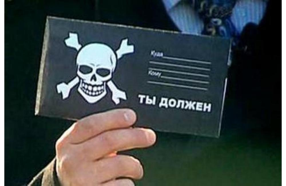Банк уступает права коллекторам процедура ареста счета приставами