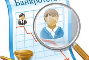 Банкротство граждан: особенности процедуры