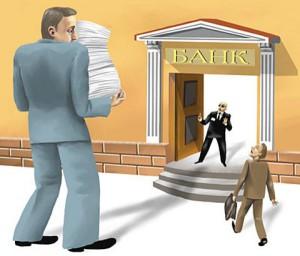 Порядок погашения требований кредиторов