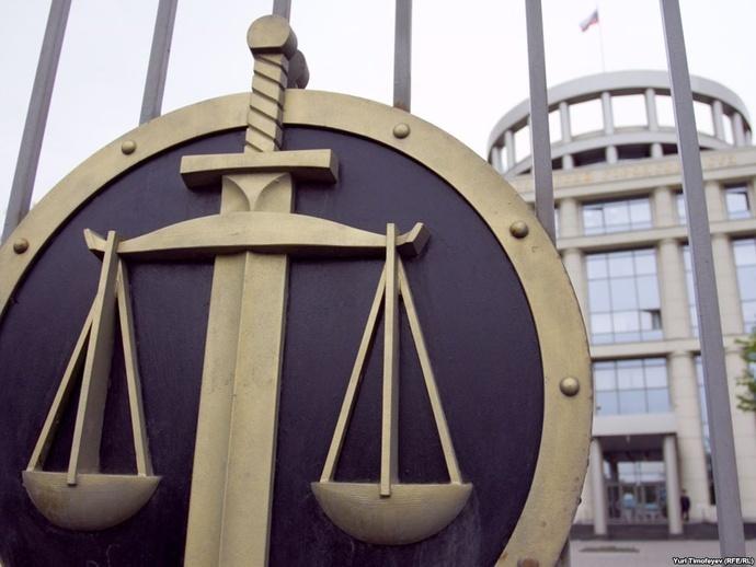 этом фото логотипа суда мой