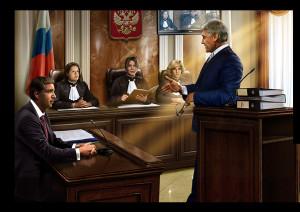 поведение на суде