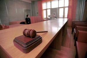 правила поведения на судебном заседании