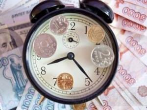 уговорить банк предоставить отсрочку