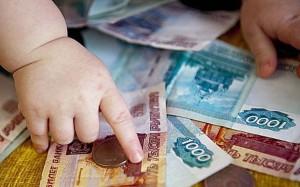 Исковое заявление по уменьшению задолженности по алиментам