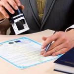 Какие документы нужны для банкротства физических лиц?