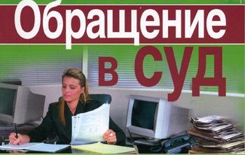 Фед служба суд приставов банк срок хранения исполнительных листов