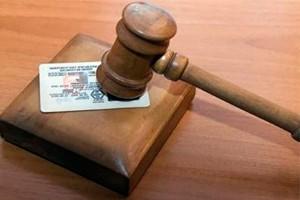 Лишение прав за долги по кредитам и другие превентивные меры