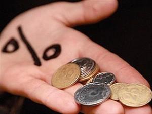 Изображение - Как можно в суде снизить проценты по долгам 1-3-300x225