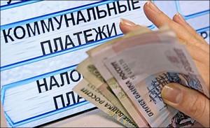 запреты при долгах