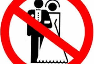 запрет на брак