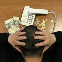 Основной долг по кредиту – что о нем нужно знать