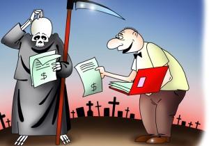 смерть заемщика