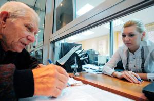 Что делать, если пенсионер не может платить кредит