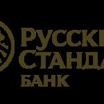 Подготовка к судебному иску против банка «Русский стандарт»